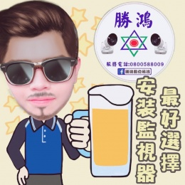 [飲料店](店面)(監視器)(安裝)(推薦)[ 0800588009]