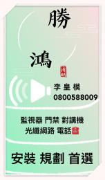 [台南][龍崎][監視器][安裝][推薦][服務最好廠商]