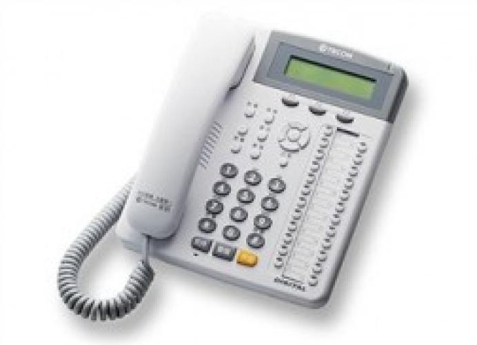 電話總機系統東訊
