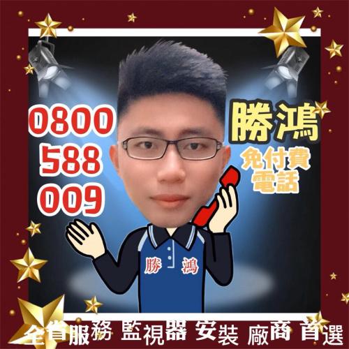 台南高雄屏東嘉義雲林台中監視器攝影機