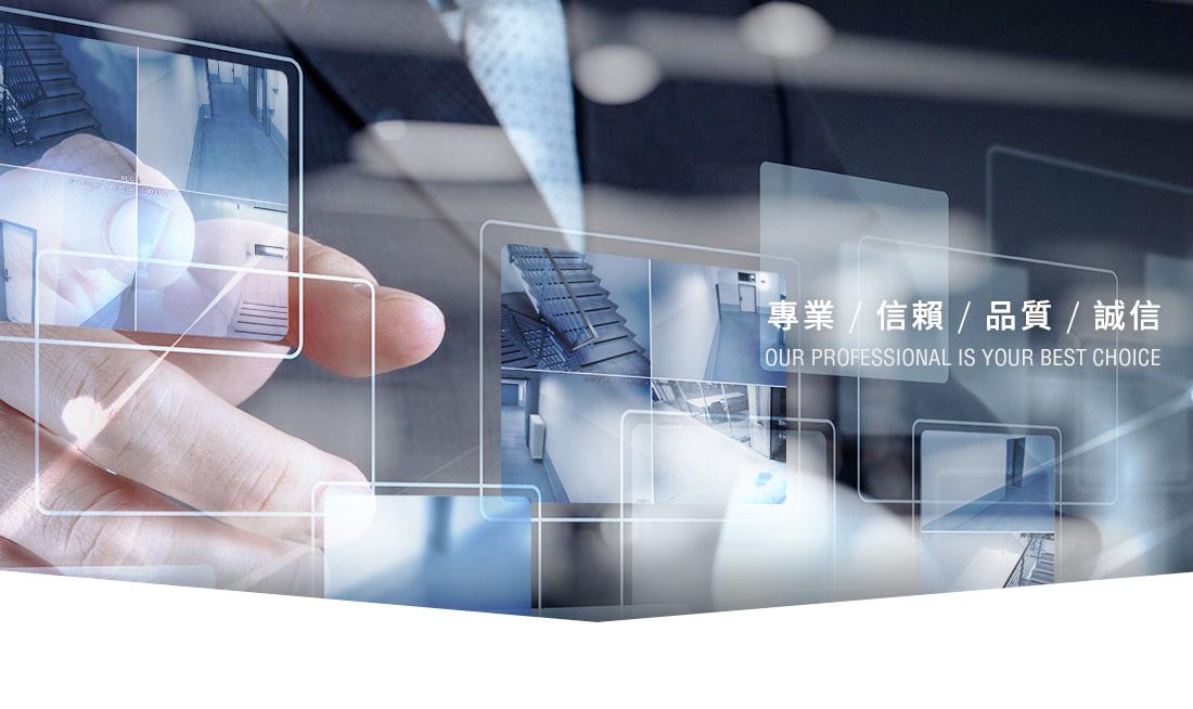 台南 嘉義 高雄  雲林 台中 屏東安裝監視器/攝影機推薦